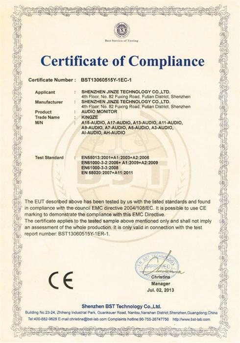 金泽拾音器 CE认证
