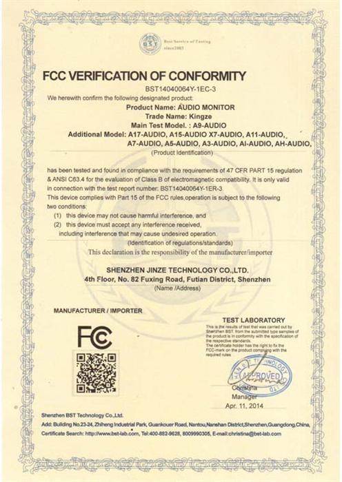 金泽拾音器FCC证书