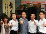 与广州消费者见证