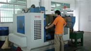CNC加工中央