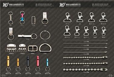 锁匙扣、珠链