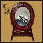 蜀绣,鸭蛋形石头熊猫.