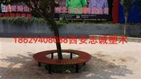 曲江新区采用西安志诚塑木户外公园椅_树池坐凳_靠背树围椅_廊架木塑座椅!