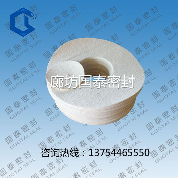 陶瓷纖維墊片