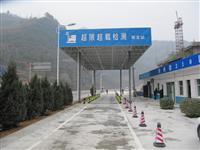 高精度整车式超限检测站系统--超限检测站高精度检测