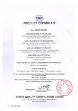 GSG证书