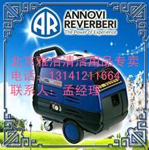 意大利AR8850工业热水清洗机