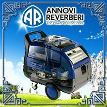 意大利AR9910 工业热水清洗机