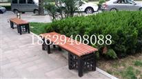 陕西大唐芙蓉园订购西安志诚塑木铸铝休闲椅_户外公园椅_广场园林椅_木塑树围座椅啦!