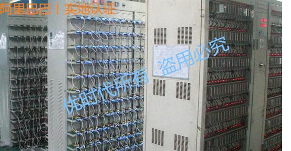 锂电池,电池组图片