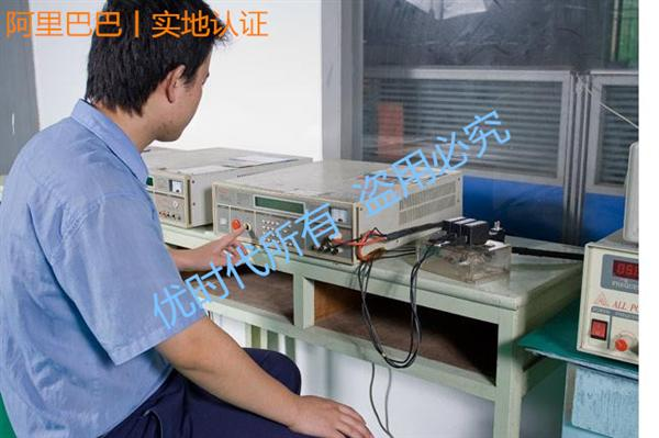 产线车间_优时代电源——锂电池专家图片