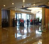 艳阳景轩大酒店