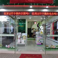 深圳南山加盟店