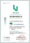 ISO921312质量体系认证
