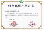 ISO9225质量体系认证