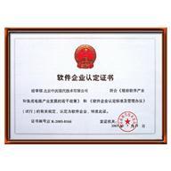 中国环境标志产品****(油性)