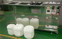 LED三槽模具電解清洗機
