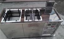 二槽汽車配件模具清洗機
