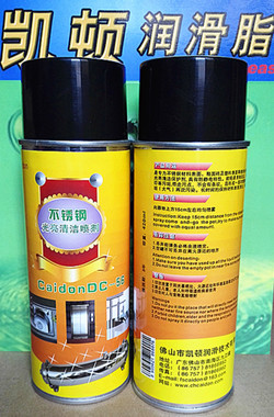 不銹鋼清潔防護噴劑