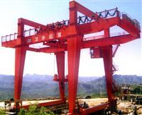 起重量40吨,起升高度400m龙门吊