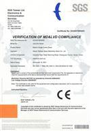 单梁桥式起重机CE认证