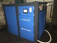 劲源55KW永磁变频空压机安装使用