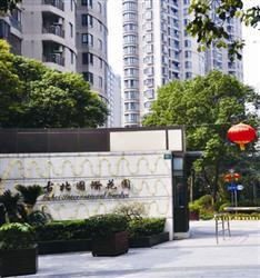上海古北國際花園