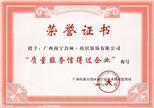 上海浦东加盟店