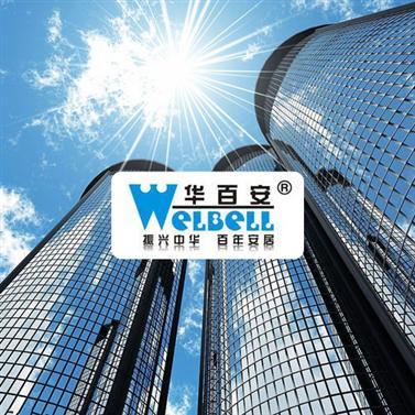 ShenzhenWelbell