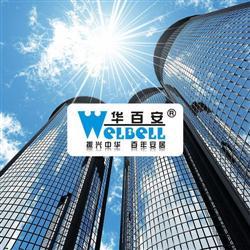 深圳华百安