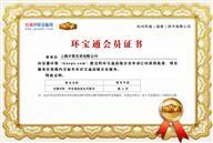 高压鼓风机荣誉证书