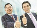 北京联电UETX系列客户